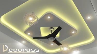 false ceiling portfolio design